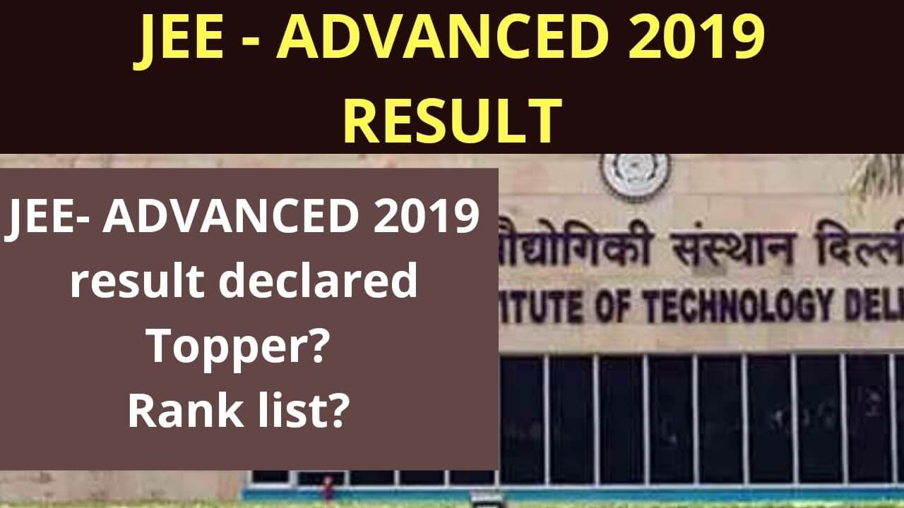 JEE Advanced 2019 Results