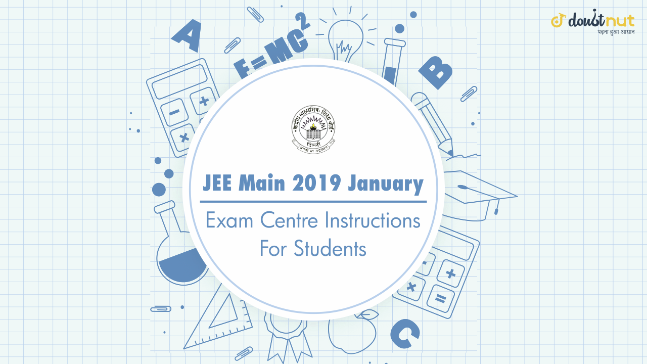 jee mains exam centre banner