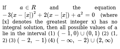 Jee Mains Class 12 FUNCTIONS