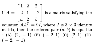 Jee Mains Class 12 MATRICES