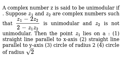Jee Mains Class 11 COMPLEX NUMBERS