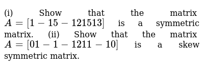 NCERT Class 12 MATRICES | Exercise 03 | Question No. 07