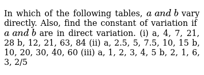 RD SHARMA Class 8 DIRECT AND INVERSE VARIATIONS