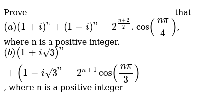CENGAGE SOLUTIONS Class 11 COMPLEX NUMBERS