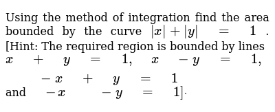 NCERT Class 12 APPLICATION OF INTEGRALS   Miscellaneous Exercise   Question No. 11