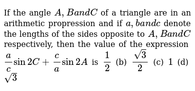 JEE ADVANCED Class 11 SEQUENCES AND SERIES