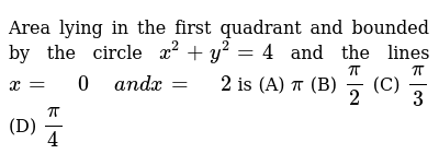 NCERT Class 12 APPLICATION OF INTEGRALS   Exercise 01   Question No. 12