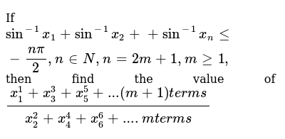 CENGAGE SOLUTIONS Class 12 INVERSE TRIGONOMETRIC FUNCTIONS