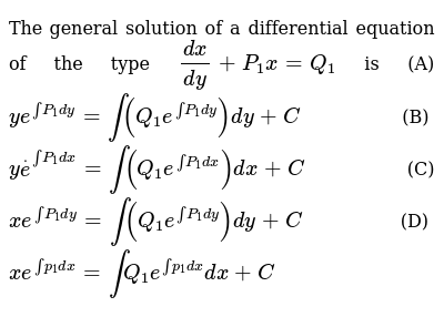 NCERT Class 12 DIFFERENTIAL EQUATIONS | Miscellaneous Exercise | Question No. 17