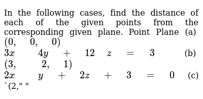 NCERT Class 12 THREE DIMENSIONAL GEOMETRY | Exercise 03 | Question No. 14