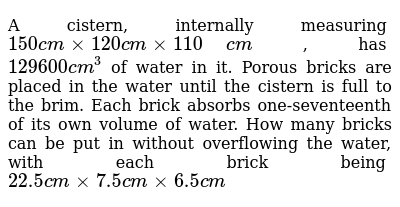NCERT Class 10 SURFACE AREAS AND VOLUMES | Exercise 05 | Question No. 03