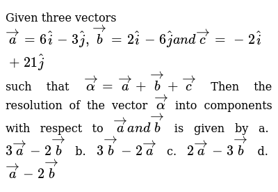 CENGAGE SOLUTIONS Class 12 VECTOR ALGEBRA