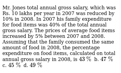 Mr. Jones total annual gross salary, which was Rs. 10 lakhs per year   in 2007 was reduced