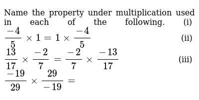 NCERT Class 8 RATIONAL NUMBERS | Exercise 01 | Question No. 05