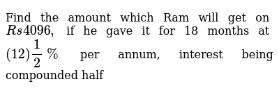 NCERT Class 8 COMPARING QUANTITIES | Exercise 03 | Question No. 09