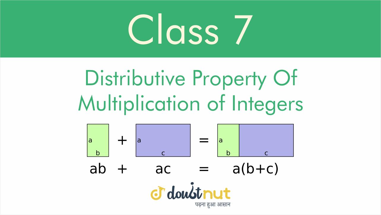 Integers || class null || NCERT || doubtnut