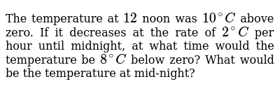 NCERT Class 7 INTEGERS | Exercise 04 | Question No. 05