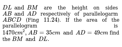 NCERT Class 7 PERIMETER AND AREA | Exercise 02 | Question No. 06